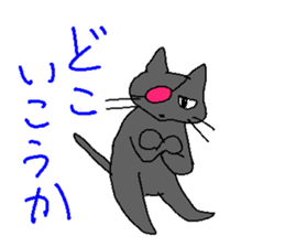 Boss Cats Nyanta sticker #2144375