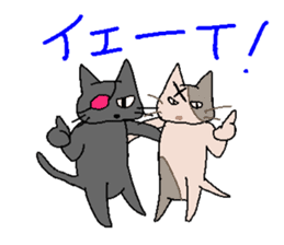 Boss Cats Nyanta sticker #2144378