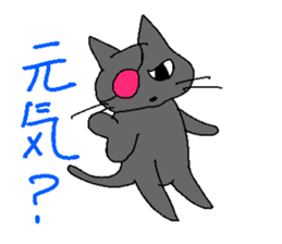 Boss Cats Nyanta sticker #2144382