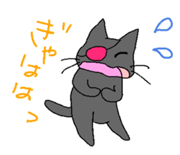 Boss Cats Nyanta sticker #2144383