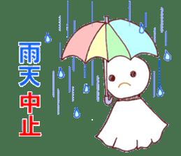 fine weather doll sticker #2144706