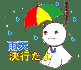 fine weather doll sticker #2144707