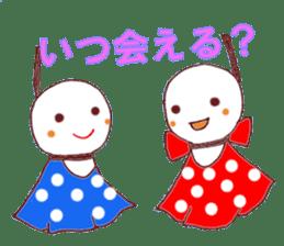 fine weather doll sticker #2144716