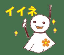 fine weather doll sticker #2144735