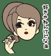 NANIWA OJOSAMA of PRINCESS sticker #2145266