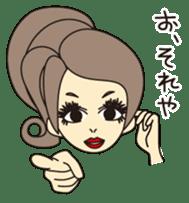 NANIWA OJOSAMA of PRINCESS sticker #2145269