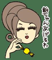 NANIWA OJOSAMA of PRINCESS sticker #2145273
