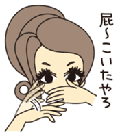 NANIWA OJOSAMA of PRINCESS sticker #2145274