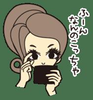NANIWA OJOSAMA of PRINCESS sticker #2145279