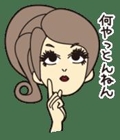 NANIWA OJOSAMA of PRINCESS sticker #2145280