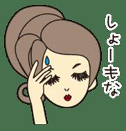 NANIWA OJOSAMA of PRINCESS sticker #2145287
