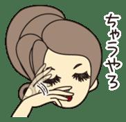 NANIWA OJOSAMA of PRINCESS sticker #2145292