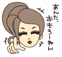 NANIWA OJOSAMA of PRINCESS sticker #2145294