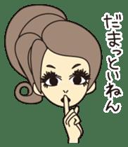NANIWA OJOSAMA of PRINCESS sticker #2145295