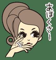 NANIWA OJOSAMA of PRINCESS sticker #2145296