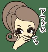 NANIWA OJOSAMA of PRINCESS sticker #2145297