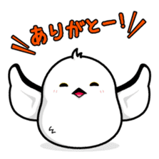 ShimaEnaga sticker #2145909