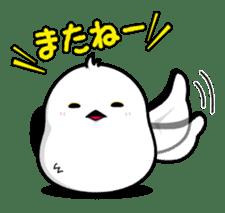 ShimaEnaga sticker #2145910