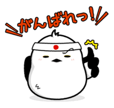 ShimaEnaga sticker #2145913