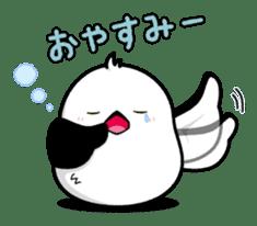 ShimaEnaga sticker #2145915