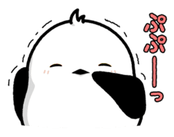 ShimaEnaga sticker #2145934