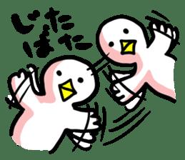 SHIRATORI duck(2) sticker #2146427
