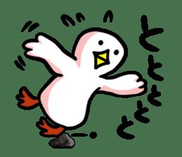 SHIRATORI duck(2) sticker #2146428