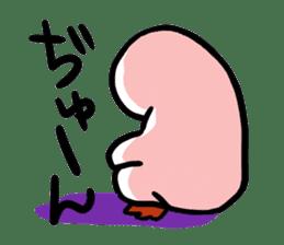 SHIRATORI duck(2) sticker #2146430