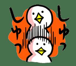 SHIRATORI duck(2) sticker #2146434