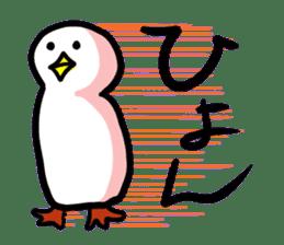 SHIRATORI duck(2) sticker #2146439