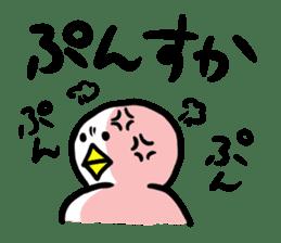 SHIRATORI duck(2) sticker #2146443