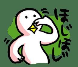 SHIRATORI duck(2) sticker #2146448