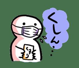 SHIRATORI duck(2) sticker #2146453