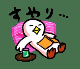 SHIRATORI duck(2) sticker #2146455