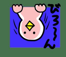 SHIRATORI duck(2) sticker #2146458