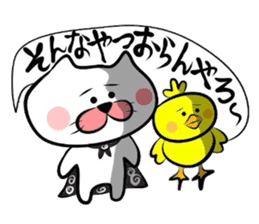 Matsukichi&Chappie of Kansai dialect 2 sticker #2146558