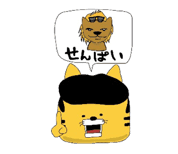 Tiger Pompadour -like hairstyle sticker #2147410