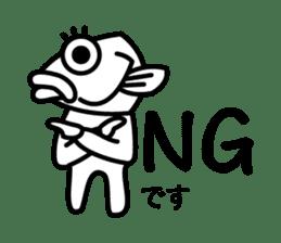 Fish waste   Mr.Suzuki sticker #2147945