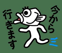 Fish waste   Mr.Suzuki sticker #2147946
