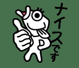 Fish waste   Mr.Suzuki sticker #2147948