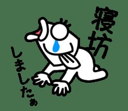 Fish waste   Mr.Suzuki sticker #2147949