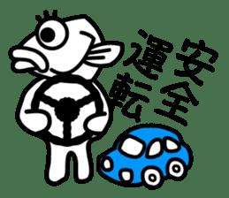 Fish waste   Mr.Suzuki sticker #2147950