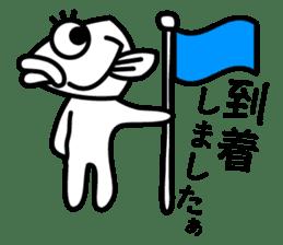 Fish waste   Mr.Suzuki sticker #2147951