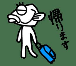 Fish waste   Mr.Suzuki sticker #2147953