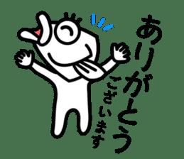 Fish waste   Mr.Suzuki sticker #2147954