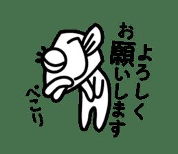 Fish waste   Mr.Suzuki sticker #2147957