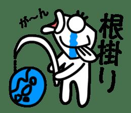 Fish waste   Mr.Suzuki sticker #2147958