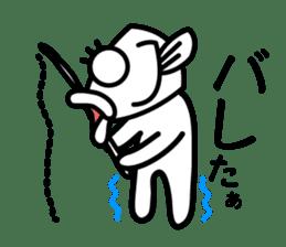Fish waste   Mr.Suzuki sticker #2147959