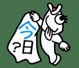 Fish waste   Mr.Suzuki sticker #2147960
