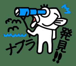 Fish waste   Mr.Suzuki sticker #2147964